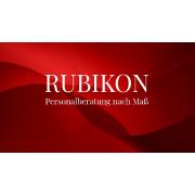 Logo Rubikon Deutschland GmbH